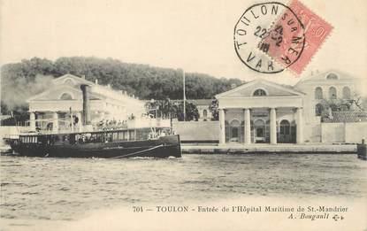 """/ CPA FRANCE 83 """"Toulon, entrée de l'hôpital Maritime de Saint Mandrier"""""""