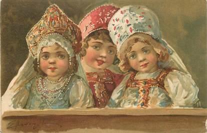 """CPA ILLUSTRATEUR RUSSE """"Enfants"""""""