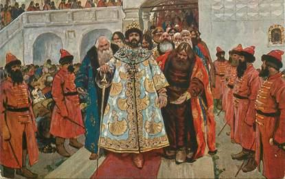 """CPA ILLUSTRATEUR RUSSE """"Tsar et souverain de la Russie"""""""