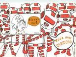 "Illustrateur CPSM ILLUSTRATEUR MARCON Philippe ""Les amis de Madmo"""
