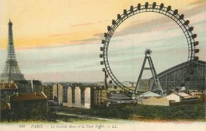 """/ CPA FRANCE 75015 """"Paris, la grande roue et la tour Eiffel"""""""