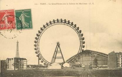 """/ CPA FRANCE 75015 """" Paris , la grande roue avec la galerie des machines"""""""