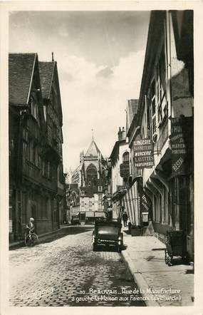 """CPSM FRANCE 60 """"Beauvais, rue de la Manufacture"""""""