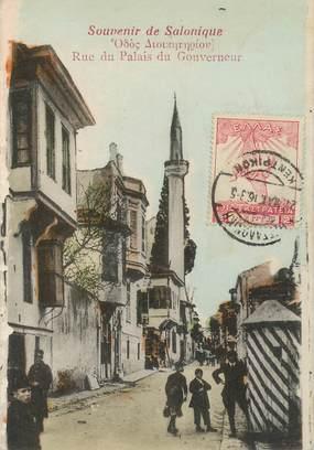 """CPA GRECE Salonique """"Rue du Palais Gouverneur"""""""