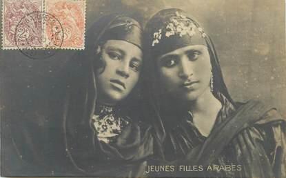 """CPA EGYPTE """"Jeunes filles arabes"""""""