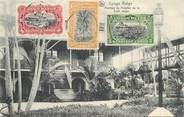 """Afrique CPA CONGO BELGE """"Pavillon de l'Hopital de la Croix Rouge"""""""