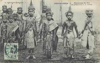 """CPA CAMBODGE """"Pnom Pemh, danseuses"""""""