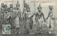 """Asie CPA CAMBODGE """"Pnom Pemh, danseuses"""""""