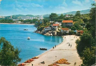 """CPSM ALGERIE """"Bone Annaba, les plages"""""""