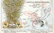 Chine CPA  CHINE