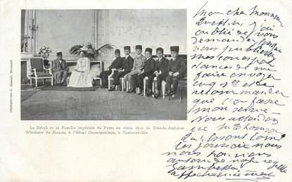 CPA IRAN / RUSSIE / Famille royale
