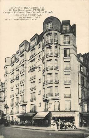"""/ CPA FRANCE 75003 """"Paris, hôtel Beaubourg"""""""