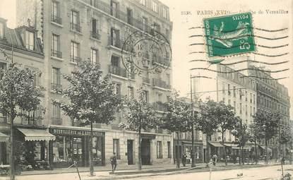"/ CPA FRANCE 75016 ""Paris, rue de Versailles"""