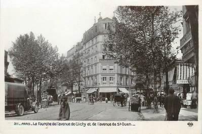 """/ CPSM FRANCE 75018 """"Paris, la fourche de l'avenue de Clichy et de l'av de Saint Ouen"""""""