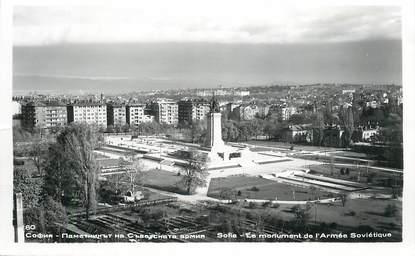 "CPSM BULGARIE ""Sofia"""
