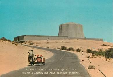 CPSM ISRAËL
