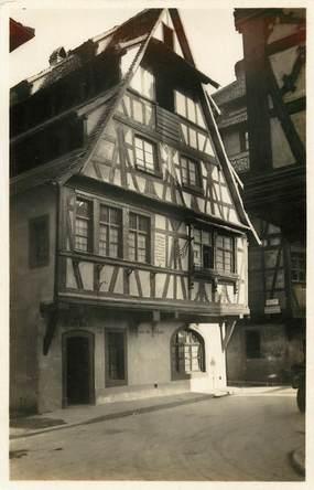 "CPSM FRANCE 67 ""Strasbourg"""