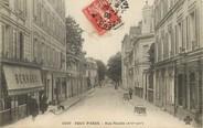 """75 Pari / CPA FRANCE 75016 """"Tout Paris, rue Nicolo"""""""
