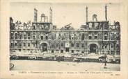 """75 Pari / CPA FRANCE 75001 """"Paris, ruines de l'hôtel de ville après l'incendie"""""""