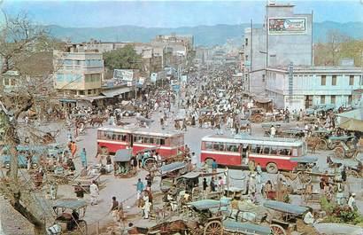 """CPSM PAKISTAN """"Raja Bazar"""""""