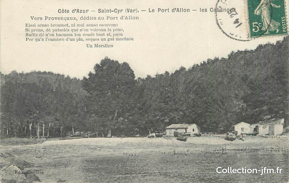 Cpa france 83 saint cyr sur mer le port d 39 allon 83 - Agence du vieux port saint cyr sur mer ...