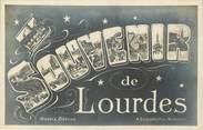 """65 Haute PyrÉnÉe CPA FRANCE 65 """"Un souvenir de Lourdes"""""""
