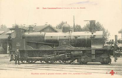 "CPA TRAIN / LOCOMOTIVE ""machine mixte à grande vitesse"""
