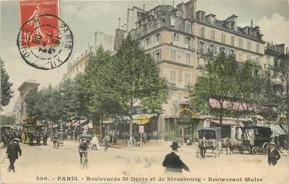 """/ CPA FRANCE 75012 """"Paris, bld Saint Denis et de Strasbourg"""""""