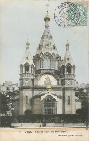 """/ CPA FRANCE 75008 """"Paris, l'église Russe"""""""