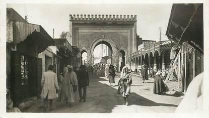 "PHOTO MAROC ""Fès, Porte de Bou Jeloud"""