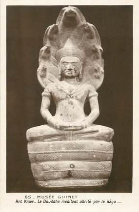"CPA CAMBODGE ""Musée Guimet, Bouddha"" / ARCHEOLOGIE"