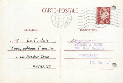 """CPA CARTE PUBLICITAIRE FRANCE 75015 """"Paris, Imprimerie"""""""
