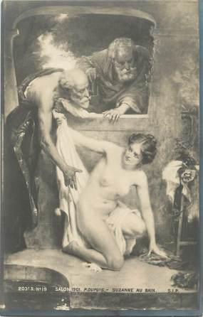 """/ CPA NU / SALON 1901 nr 203 """"P. Dupuis, Suzanne au bain"""""""