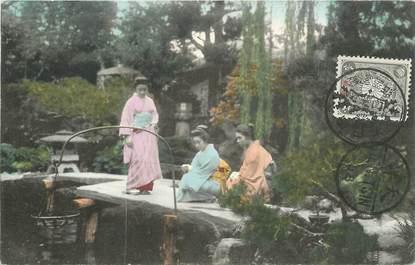 CPA  JAPON