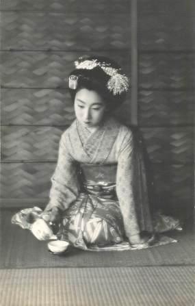 CARTE   PHOTO JAPON