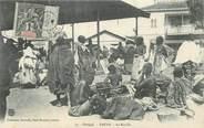 Afrique CPA SENEGAL / Dakar, Au marché