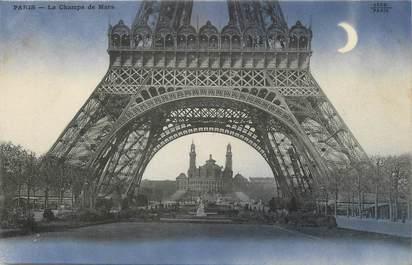 """/ CPA FRANCE 75008 """"Paris, le champs de Mars"""""""