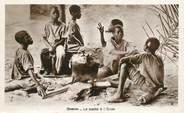 """Afrique CPA GABON """"La popote à l'école"""""""