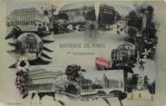 """75 Pari CPA """"Souvenir de Paris Ier"""""""