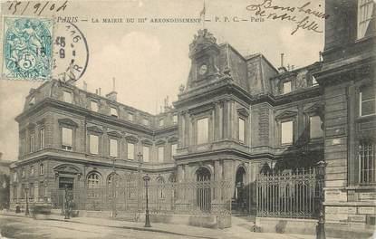 """CPA  """"Paris, III ème, la Mairie"""""""