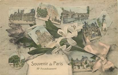 """CPA  """"Souvenir de Paris IV ème"""""""