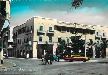 """CPSM   LIBYE   """"Benghazi"""""""