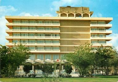 """CPSM EMIRATS ARABES UNIS """"Hotel"""""""