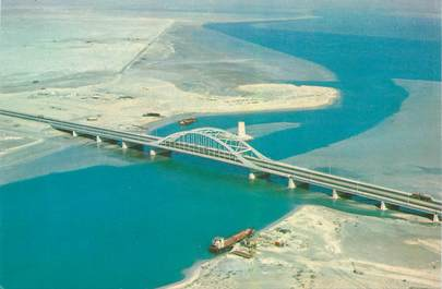 "CPSM EMIRATS ARABES UNIS  ""Abu Dhabi"""