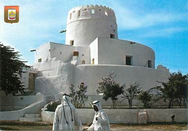 "CPSM EMIRATS ARABES UNIS  ""Abu Dhabi, Fort Al Jahily"""