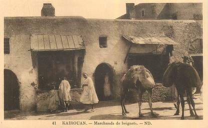 """CPA TUNISIE """"Kairouan, la grand'Place, Marchands de beignets"""""""