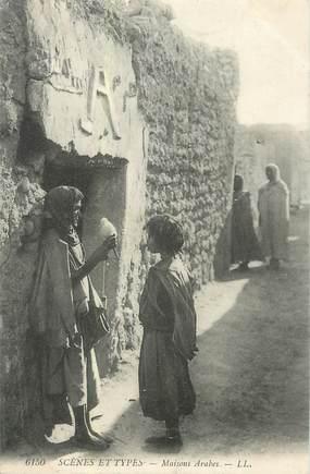 """CPA ALGERIE """"Maisons arabes"""""""