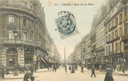 Paris, II ème,  rue de la Paix
