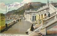 France Monté Carlo, l'Escalier des nouvelles terrasses