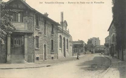"CPA FRANCE   78  ""Versailles, Bureau de poste rue de Versailles"""